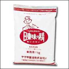 ヤマサ醤油 ヤマサグルタミン酸ソーダ 日東味の精(業務用)1kg袋×1ケース(全15本)