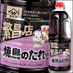 【送料無料】ヤマサ醤油 ヤマサ繁盛店 焼鳥のたれ2.1kgペット×2ケース(全12本)