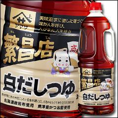【送料無料】ヤマサ醤油 ヤマサ繁盛店 白だしつゆ1.8Lハンディペット×2ケース(全12本)