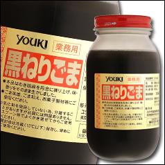 【送料無料】ユウキ食品 ねりごま(黒)800g×1ケース(全12本)