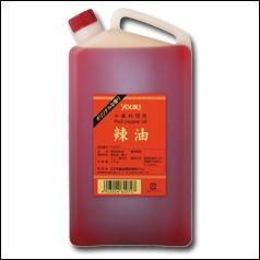 ラー油1.6kg×1ケース(全9本) 【送料無料】ユウキ食品
