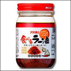 【送料無料】ユウキ食品 食べるラー油370g×2ケース(全24本)