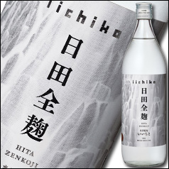 【送料無料】大分県・三和酒類 25度 いいちこ日田全麹900ml×1ケース(全12本)