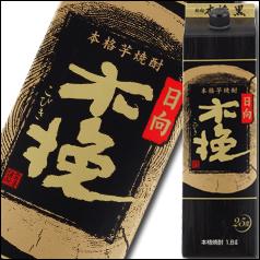 【送料無料】宮崎県・雲海酒造 25度本格芋焼酎 日向木挽黒1.8Lパック×2ケース(全12本)