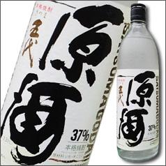鹿児島県・山元酒造 37度いも焼酎 五代原酒900ml×1ケース(全12本)