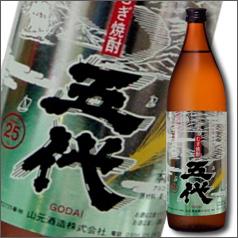 鹿児島県・山元酒造 25度むぎ焼酎 五代麦900ml×1ケース(全12本)