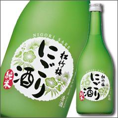 【送料無料】京都・宝酒造 松竹梅「にごり酒」(純米)720ml×2ケース(全12本)