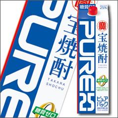 【送料無料】京都・宝酒造 宝焼酎「ピュアパック」25度紙パック1.8L×2ケース(全12本)