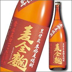 京都・宝酒造 黒壁蔵 本格麦焼酎「麦全麹」1.8L×1ケース(全6本)