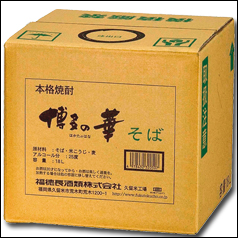 【送料無料】福徳長 25度 本格焼酎 博多の華 そば バッグインボックス18L×1本