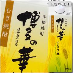【送料無料】福徳長 25度 本格焼酎 博多の華 すっきり麦 500mlパック×2ケース(全24本)