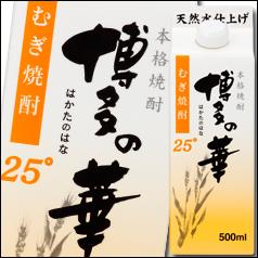【送料無料】福徳長 25度 博多の華 白麹 麦 500mlパック×2ケース(全24本)