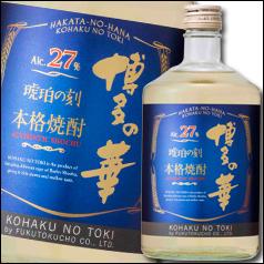 【送料無料】福徳長 27度 本格焼酎 博多の華 琥珀の刻 麦720ml×2ケース(全12本)