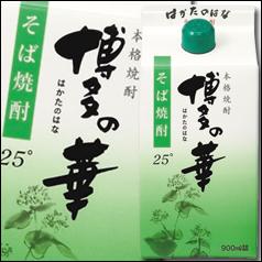 【送料無料】福徳長 25度 本格焼酎 博多の華 そば 900mlパック×2ケース(全12本)