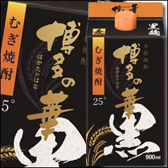 【送料無料】福徳長 25度 本格焼酎 博多の華 黒麹 麦 900mlパック×2ケース(全12本)