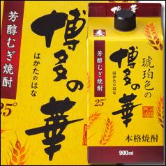 【送料無料】福徳長 25度 琥珀色の博多の華 麦 900mlパック×2ケース(全12本)