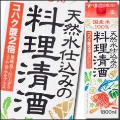 【送料無料】福徳長 天然水仕込みの料理清酒 1.8Lパック×2ケース(全12本)