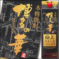 【送料無料】福徳長 25度 本格焼酎 博多の華 極上 麦 1.8Lパック×2ケース(全12本)