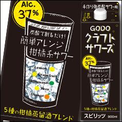 【送料無料】合同 GODOクラフトサワーズ900mlパック×2ケース(全12本)