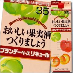 【送料無料】合同 ブランデーベースリキュール1.8Lパック×2ケース(全12本)