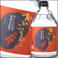 【送料無料】吹上焼酎 かいこうず(芋)720ml瓶×2ケース(全12本)