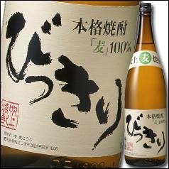 吹上焼酎 びっきり(麦)1.8L瓶×1ケース(全6本)