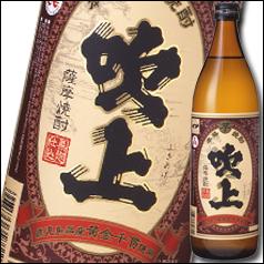 【送料無料】吹上焼酎 吹上(芋)900ml瓶×1ケース(全12本)