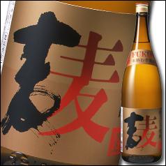 【送料無料】吹上焼酎 吹上(麦)1.8L瓶×1ケース(全6本)