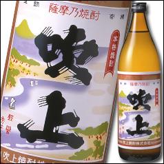 【送料無料】吹上焼酎 吹上オールドラベル(芋)900ml瓶×1ケース(全12本)