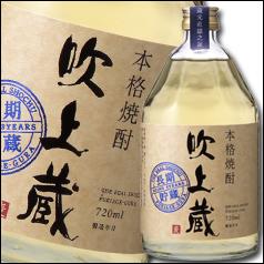 【送料無料】吹上焼酎 吹上蔵(麦)長期貯蔵720ml瓶×2ケース(全12本)