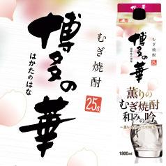 【送料無料】福徳長 25度 博多の華 薫りのむぎ焼酎 和みの吟 1.8Lパック×2ケース(全12本)