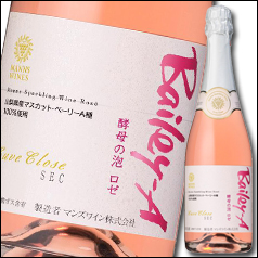 【送料無料】マンズワイン マスカット・ベーリーA 酵母の泡 ロゼ720ml瓶×2ケース(全12本)