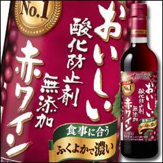 【送料無料】メルシャン おいしい酸化防止剤無添加赤ワイン ふくよか赤 720mlペットボトル×2ケース(全24本)