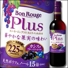 【送料無料】メルシャン ボン・ルージュ プラスカシス 赤720mlペットボトル×2ケース(全24本)