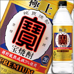 【送料無料】京都・宝酒造 極上(宝焼酎)20度エコ1.8L×2ケース(全12本)