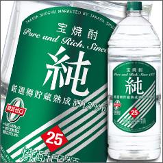 【送料無料】京都・宝酒造 宝焼酎「純」25度エコペットボトル4L×1ケース(全4本)
