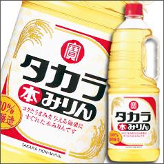 【送料無料】京都・宝酒造 タカラ本みりん取手付ペットボトル1.8L×2ケース(全12本)