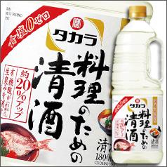 【送料無料】京都・宝酒造 タカラ「料理のための清酒」取手付ペットボトル1.8L×2ケース(全12本)