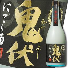 京都府・月桂冠 にごり酒 鬼伏715ml×1ケース(全12本)