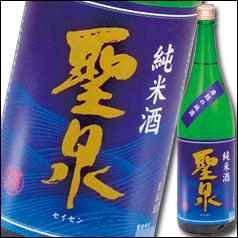 千葉県・和蔵酒造 聖泉 純米酒1.8L×1ケース(全6本)