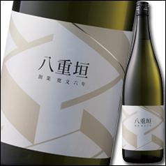 【送料無料】兵庫県・ヤヱガキ酒造 八重垣 純米酒1.8L×1ケース(全6本)