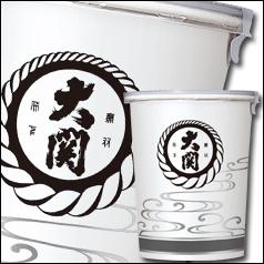 【送料無料】大関 大関 コンパクトカップ(仏事用)180mlパック×2ケース(全60本)