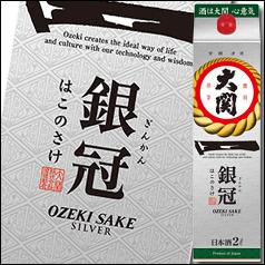 【送料無料】大関 銀冠はこのさけ2Lパック×2ケース(全12本)
