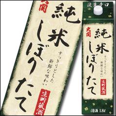 【送料無料】大関 純米しぼりたて1.8Lパック×2ケース(全12本)
