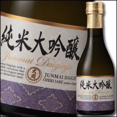 【送料無料】大関 大関 純米大吟醸300ml瓶×2ケース(全24本)