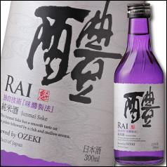 【送料無料】大関 純米酒 醴(RAI)300ml瓶×2ケース(全24本)