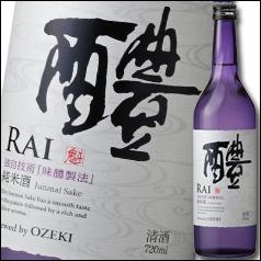 【送料無料】大関 純米酒 醴(RAI)720ml瓶×2ケース(全12本)