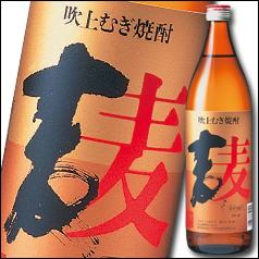 【送料無料】吹上焼酎 吹上(麦)900ml瓶×1ケース(全12本)