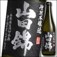 【送料無料】日本盛 特別本醸造 山田錦720ml瓶×2ケース(全12本)