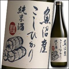 【送料無料】日本盛 魚沼産こしひかり 純米酒720ml瓶×2ケース(全12本)